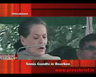Sonia Gandhi in Roorkee, Uttarakhand 17th January 2012