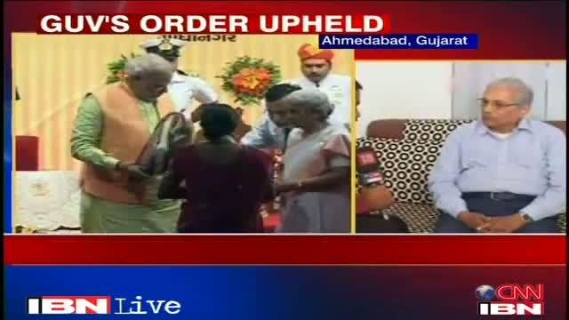 I am totally unconcerned, indifferent - Gujarat Lokayukta