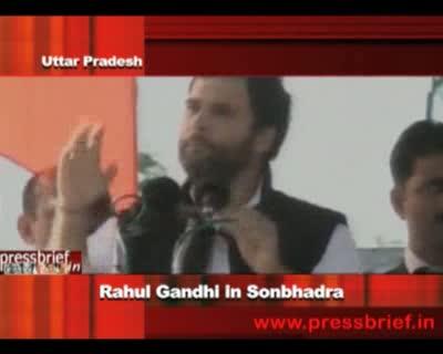 Rahul Gandhi in Sonbhadra