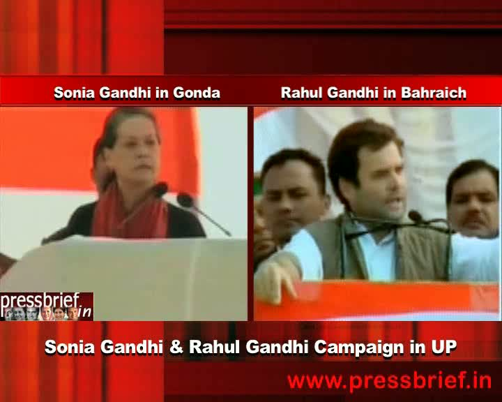 Sonia Gandhi and Rahul Gandhi Campaign in UP, 1st February 2012