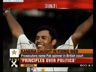 Pakistani spinner Danish Kaneria named in spot-fixing case