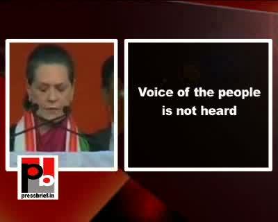 Sonia Gandhi in Allahabad, Uttar Pradesh, 8th February 2012