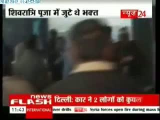 6 dead in Junagadh Mahashivratri fair Stampede