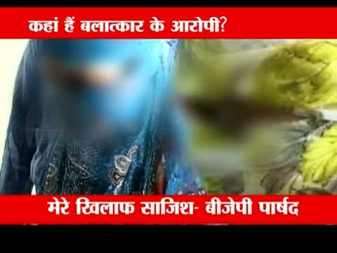 2 Girls Gangraped by 14 Boys in Madhya Pradesh
