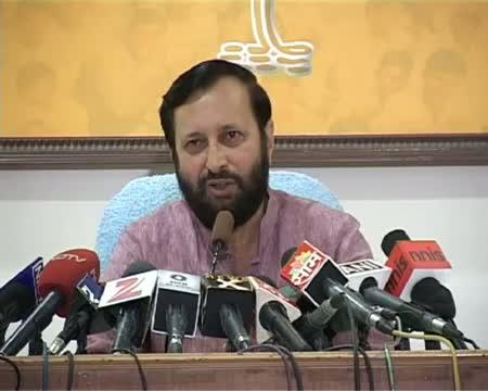 PMO equally responsible in Antrix Devas issue BJP