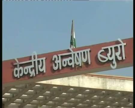 Bhanwari Devi case CBI wants to shift politicians