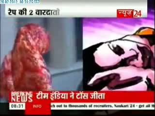 Delhi,NCR become rape capital