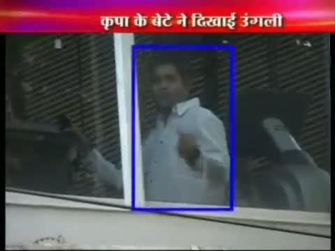 Kripashankar's Son Shows Middle-Finger To Media
