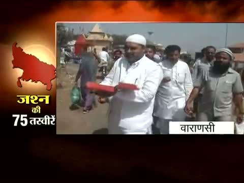 SP set to reach majority, celebrates victory in Varanasi