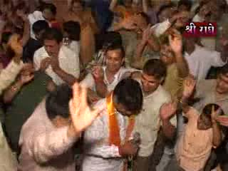 Bhai Mahavir Ji - 17 September 2005 - Part 7 - Hum Haath Oothake Kehte Hain Hum Ho Gaye Radha Rani Ke