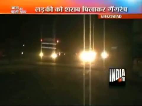 Woman Gangraped Inside Scorpio Car In Ghaziabad - Two Nabbed