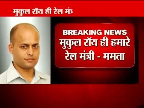 Breaking News - Mukul Roy to be Railway Minister, insists Mamata Banerjee