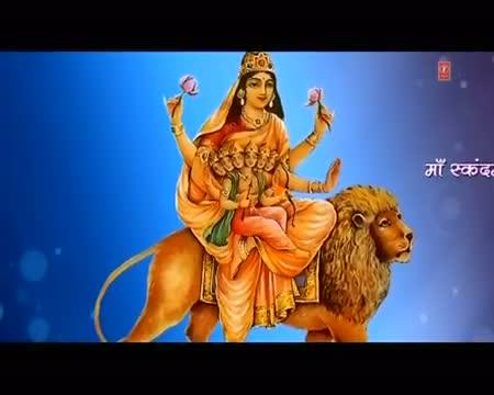 Skandmata Stuti By Anuradha Paudwal - Navdurga Stuti