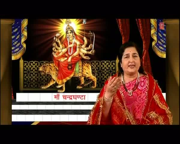 Chandra Ghanta Stuti BY Anuradha Paudwal, Chandraghanta Mata Third Avatara of Durga Jai Mata Di