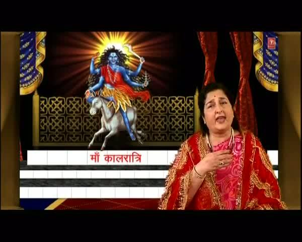 Kaalratri Stuti BY Anuradha Paudwal, Kaalratri Mata Seventh Avatara of Durga Jai Mata Di