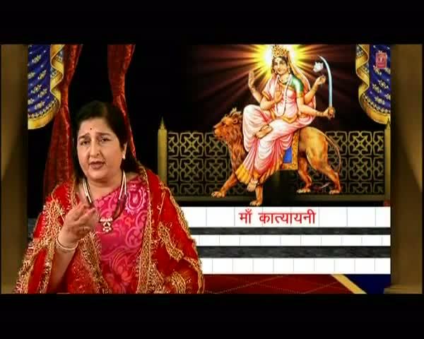 Katyayani Stuti By Anuradha Paudwal, Katyayani Mata Sixth Avatara of Durga JAI MATA DI