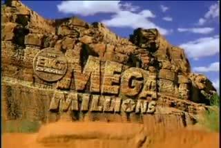 Mega Millions Mega Jackpot on theLotter.com