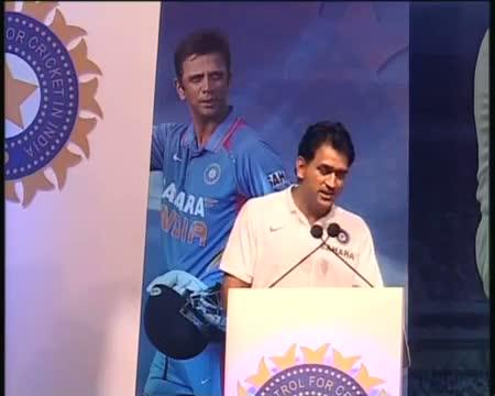 BCCI felicitated Rahul Dravid