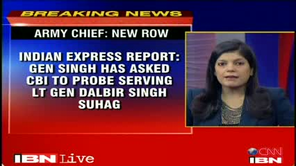 Army Chief General VK Singh brings out TMC MP's letter alleging scam