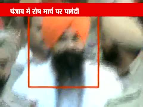Ex-Punjab CM Beant Singh killer Rajoana's hanging stayed