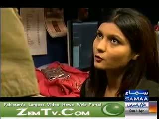 Meri Kahani Meri Zabani - 1st April 2012 - Part-1/4  SAMAA Tv