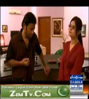 Meri Kahani Meri Zabani - 1st April 2012 - Part-2/4  SAMAA Tv