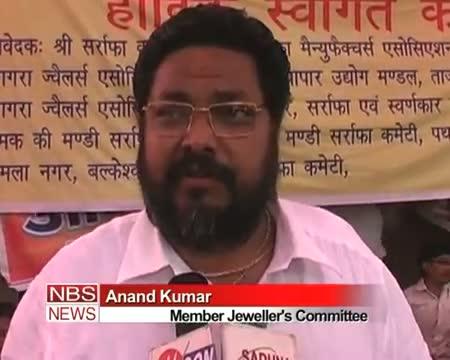 Jewellers turn green grocers in Agra