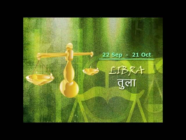 09  April  2012, Monday, Daily Free astrology predictions by Acharya Anuj Jain.