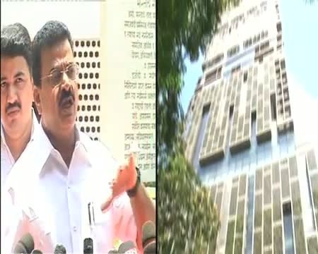 Probe into alleged violations on land adjoining to 'Antilla'