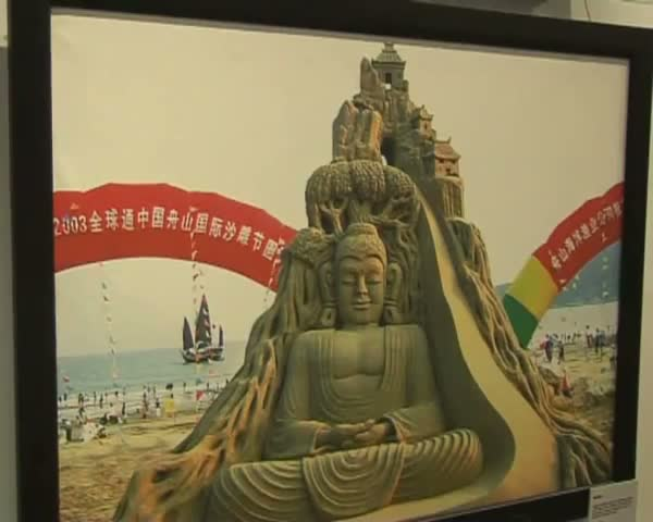 'Imaginations in Sand' Sand art mesmerizes Naveen Patnaik