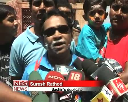 Ahmedabad celebrates Sachin's birthday