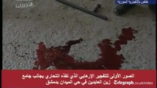 Syrian TV airs bloody aftermath of Damascus suicide bomb