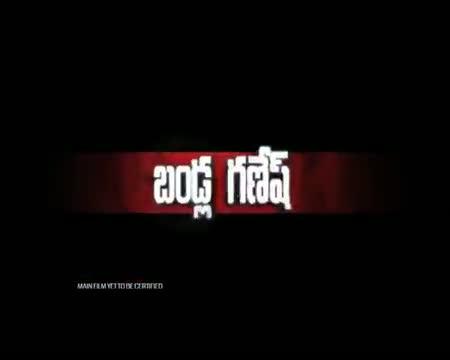 Gabbar Singh New Title Song Trailer - Dekho Dekho Gabbar Singh - Pawan Kalyan