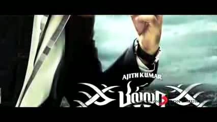 Madurai Ponnu - Billa 2 Full Song