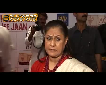 Jaya Bachchan INSECURE about Rekha