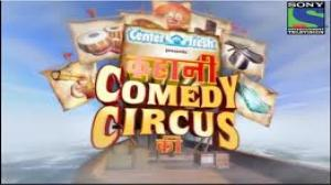 Kahani Comedy Circus Ki - Episode 34 - 12th May 2012 - Performing Kapil Sharma & Sumona