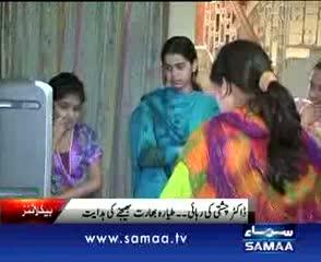 NEWS HEADLINE at 8AM on 15-05-2012