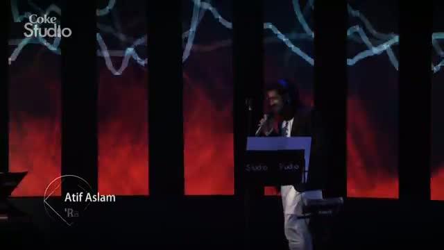 Rabba Sacheya Promo, Atif Aslam, Coke Studio, Season 5, Episode 2