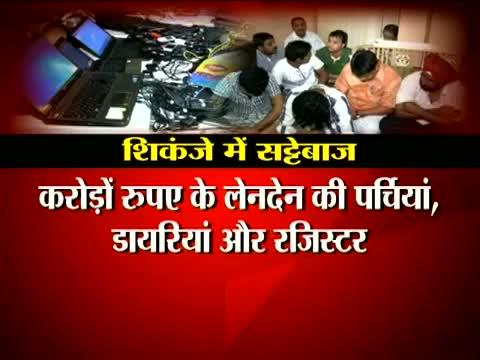 IPL betting racket busted in Kotputli near Jaipur