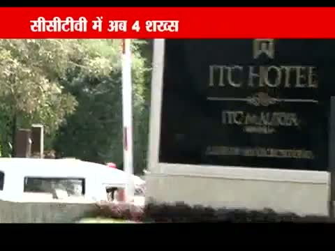 Molestation Case - Hotel CCTV footage shows four others