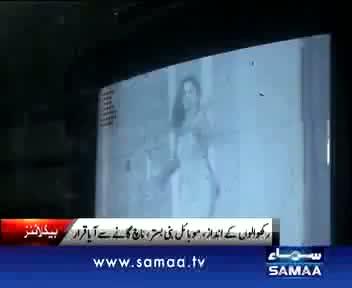 NEWS HEADLINE at 8AM on 22-05-2012