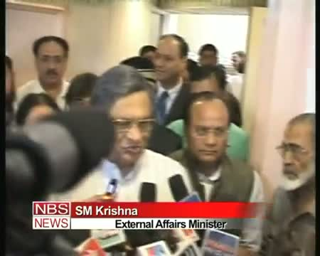 Steps on SC Haj subsidy order after getting judgement Krishna