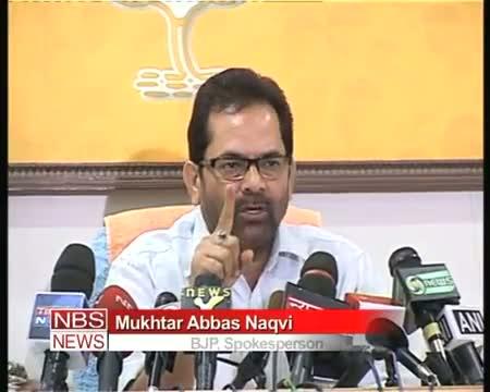 BJP to stage nationwide Jail Bharo Andholan on Jun 22