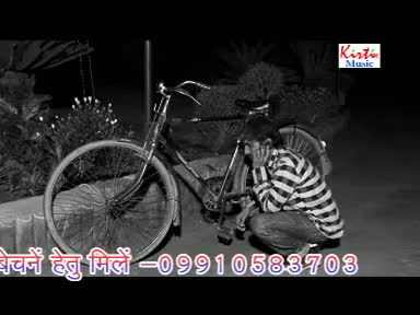 Zindgi Me Kisi Se Pyar BY Anil Upadhyay (Bhojpuri New Love Sad Song Of 2012) From New Album Chalawe Churi