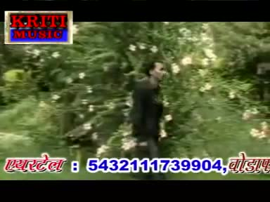 Tu Pyar Karke Humse BY D.K. Bhasker, Kajal (Bhojpuri New Album Video Sad Song Of 2012) From Album Tu Pyar Me Daga Dihlu