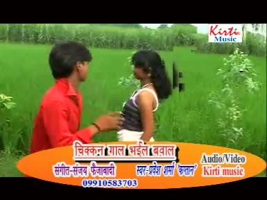 Dekhavat Kaahe Baadu BY Parvesh Sharma (Bhojpuri Romantic $exy Girl Dance Video New Song Of 2012) From New Album Chikkan Gaal Bhayil Bawal