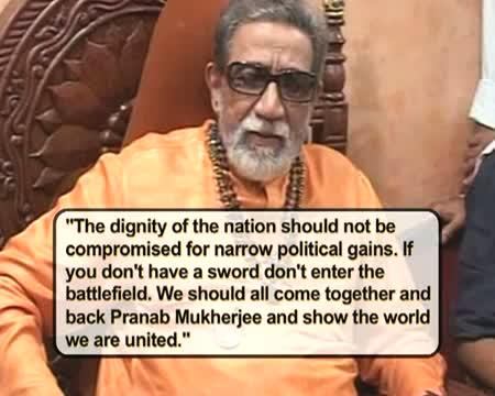 Shiv Sena confirms support for Pranab
