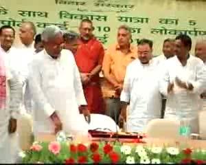Will it be Nitish v_s Modi for NDA in 2014