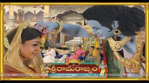 Rama Teasing Seetha - Sri Rama Rajyam Movie Scenes - Bala Krishna Nayanatara - Telugu Cinema Movies