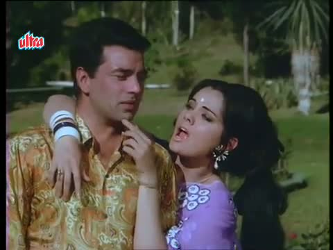 Mein Tere Ishq Mein - Loafer Movie - Mumtaz